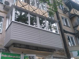 Балкон под ключ Запорожье