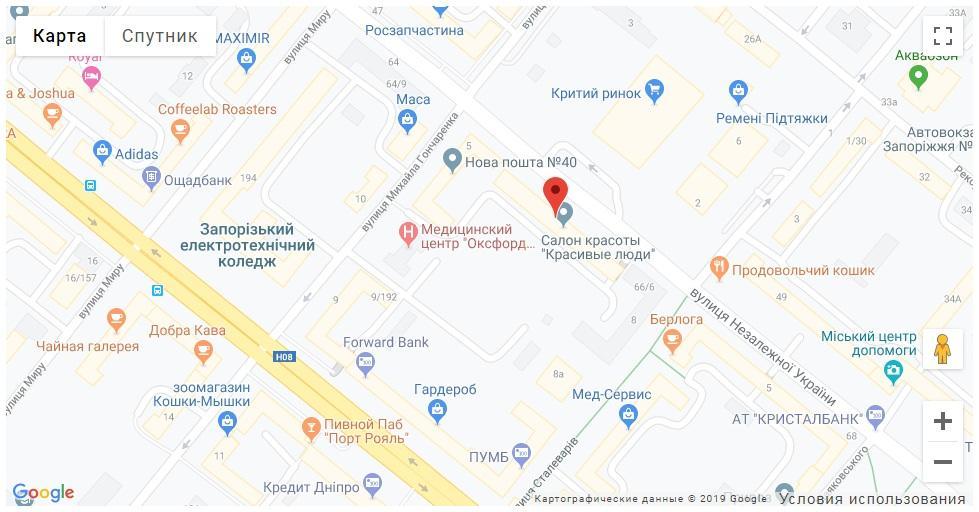 Адрес-компании-Алиас-Запорожье