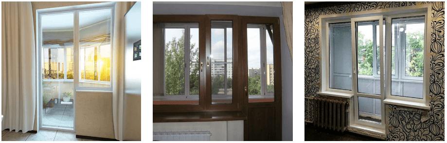 варианты балконных дверей в Запорожье